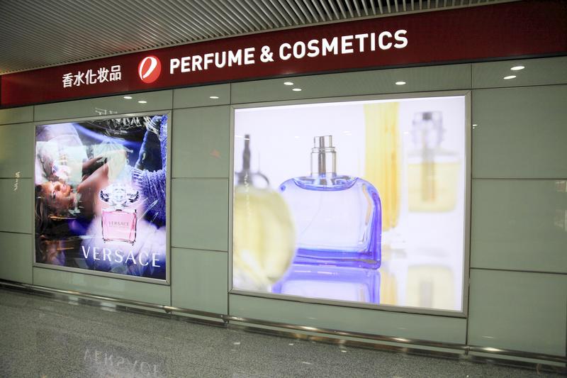 """Résultat de recherche d'images pour """"travel retail chine"""""""